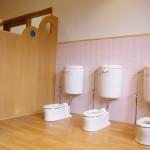 1歳児トイレ