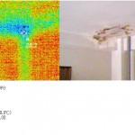 赤外線サーモカメラで判明した雨漏り