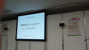 ジャパン ホーム&ビルディングショー